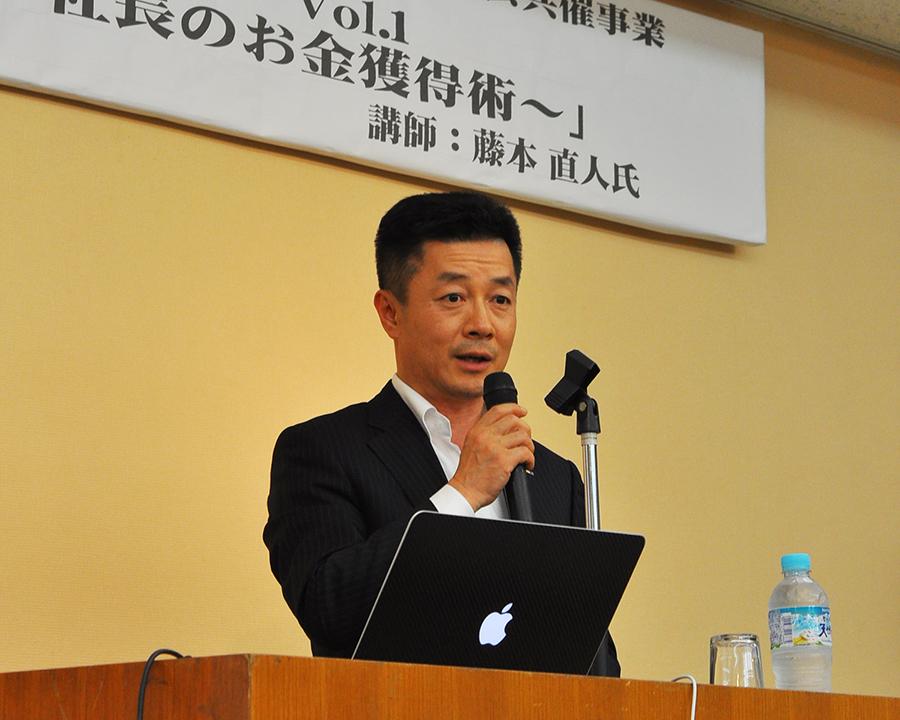 nishiyamabukaicho